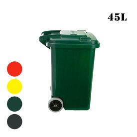 ダルトンDULTONプラスチックトラッシュカン45リットルPLASTIC TRASH CAN 45L100-146ゴミ箱トラッシュカン ごみ入れ 蓋付き 屋外 ダストボックスふたつき 分別 西海岸
