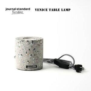 ジャーナルスタンダードファニチャーjarnal standard funitureベニステーブルランプVENICE TABLE LAMP cylinder20017960000070テーブルランプシリンダーランプ 間接照明インテリア おしゃれな家具 北欧 モダ