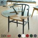 カールハンセン Carlhansen&son 正規品 限定 Yチェア CH24 SOFT SPECIALEDITION チェア ダイニングチェア イス 椅子 …