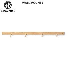 カールハンセン&サン CARL HANSEN & SON ウォールマウント BM52705S WALL MOUNT L 収納 壁フック 壁収納 アウトドア 屋外収納 ボーエ・モーエンセン 北欧 オシャレ 西海岸 カリフォルニア 北欧 かっこいい デザイナーズ家具 キャンプ