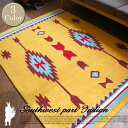 アートワークスタジオ ARTWORKSTUDIO アクセントラグ 手織り絨毯 チマヨ(Chimayo) TR-4238 カラー(クリーム/グレー/オレンジ) 送料無料