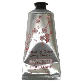 ロクシタン L'OCCITANE  チェリーブロッサム ソフトハンドクリーム 75ml B-CAT【 【あす楽対応】・レディース