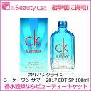 カルバンクライン シー ケー ワン サマー 2017 ck one summer EDT SP 100ml カルバンクライン Calvin Klein【祭りだ!...