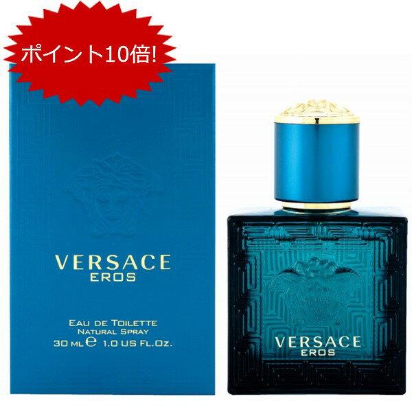 VERSACE ヴェルサーチ エロス EDT 30ml 【ポイント10倍!】 【あす楽対応】 香水 メンズ