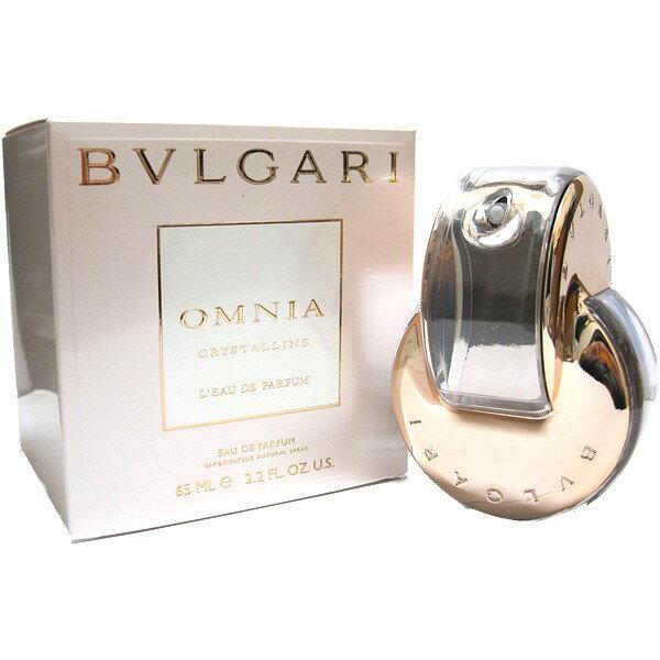 ブルガリ BVLGARI オムニア クリスタリン 65ml EDP オードパルファムスプレー【あす楽対応】 香水 レディース