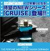 RISINGWAVE 上升波邮轮海洋微风 50ml EDT SP-香水