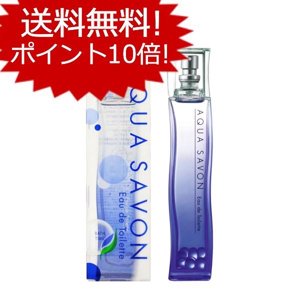 アクアシャボン AQUA SAVON NEWバスタイムの香り 80ml EDT SP 【ポイント10倍】【送料無料】香水