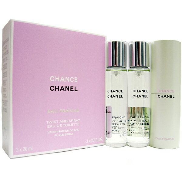 シャネル CHANEL チャンスオーフレッシュ ツイストスプレー 20ml EDT ×3セット 【あす楽対応】【送料無料】香水 レディース