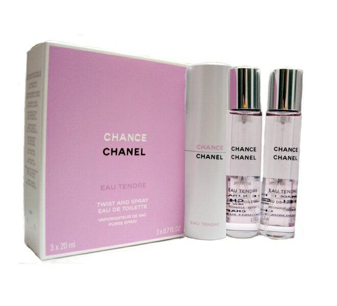 シャネル CHANEL チャンス オータンドゥル ツイストスプレー 20ml EDT SP ×3セット 【あす楽対応】【送料無料】香水 レディース