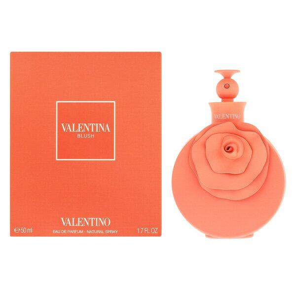 ヴァレンティノ ヴァレンティナ ブラッシュ EDP スプレー 50ml ヴァレンティノ VALENTINO 【あす楽対応】香水 レディース フレグランス