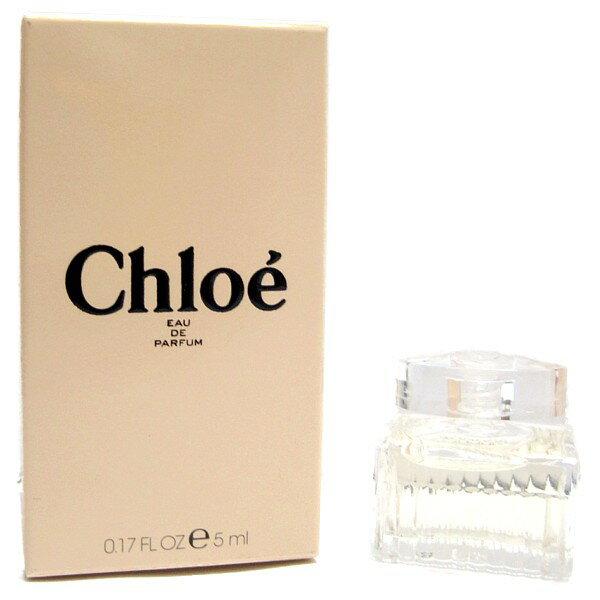 クロエ CHLOE クロエ オードパルファム ミニボトル 5ml【CHLOE】 【送料無料】 香水 レディース