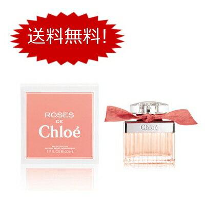 【クロエ 香水】ローズ ド クロエ 75ml ET SP CHLOE【送料無料】 【あす楽対応】 レディース