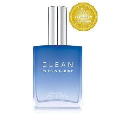 クリーン CLEAN コットン Tシャツミニボトル 6ml EDP オードパルファム 【送料無料】香水