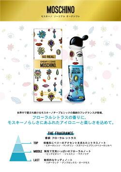 モスキーノソーリアルチープアンドシックEDTスプレー30mlモスキーノMOSCHINO【あす楽対応】香水レディースフレグランス