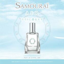 サムライエアEDTスプレー45mlサムライSAMOURAI【あす楽対応】香水メンズフレグランス
