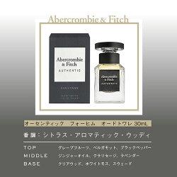 アバクロンビー&フィッチオーセンティックフォーヒムEDTスプレー30mlアバクロAbercrombie&FitchFIERCE【送料無料】【あす楽対応】【香水メンズフレグランス】