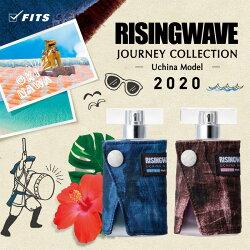 ライジングウェーブフリージャーニーコレクション2020ライトブルーEDTスプレー50mlRISINGWAVE