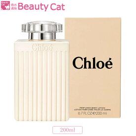 クロエ Chloe ボディローション 200ml 【あす楽対応】CHLOE レディース 香水 フレグランス ボディケア ギフト プレゼント 誕生日