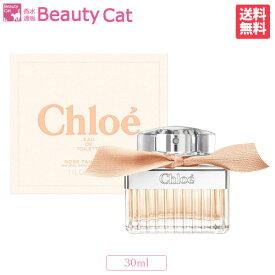 クロエ CHLOE ローズ タンジェリン EDT SP 30ml 【送料無料】【あす楽対応】CHLOE 香水 レディース フレグランス