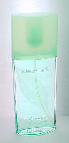エリザベスアーデン【ELIZABETH ARDEN】グリーンティー50mlセントスプレー 【あす楽対応】 香水