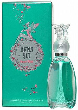 アナスイ シークレットウィッシュ EDT SP 75ml【ANNA SUI】 【あす楽対応】   香水 レディース