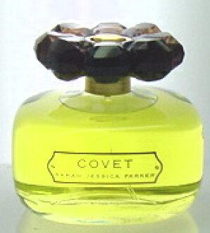 Corvette 50 Ml EDP Eau De Parfum Spray Sarah Jessica Parker SARAH JESSICA PARKER Perfume