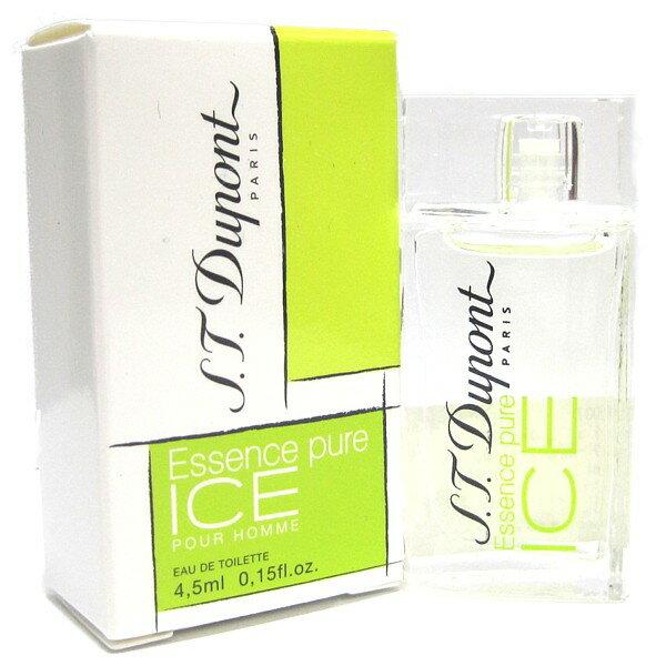 エステーデュポン【S.T. Dupont】エッセンスピュアアイスメンミニボトル4.5mlオードトワレ【送料無料】香水 メンズ