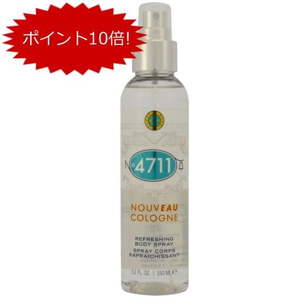 4711 フォーセブンイレブン ヌーヴォ ボディスプレー150ml 【ポイント10倍!】 【あす楽対応】香水 ユニセックス