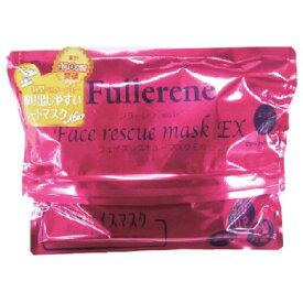 フラーレンフェイスレスキューマスク40枚入り EX[Fullerene]【あす楽対応】【ネコポス対応】香水 フレグランス ギフト プレゼント 誕生日