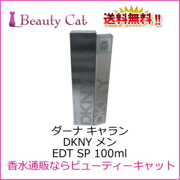 ダナキャラン DKNY メン エナジャイジング EDT SP 100ml ダナキャラン DONNA KARAN 【あす楽対応】【送料無料】香水 メンズ