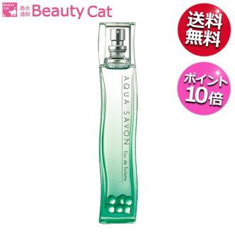 Aqua bubble AQUA SAVON perfume white cotton 80 ml EDT Eau de Toilette Spray for perfume