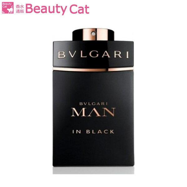 ブルガリ マン イン ブラック EDP オードパルファムスプレー 60ml ブルガリ BVLGARI 【あす楽対応】香水 メンズ