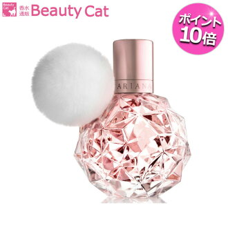 Ariana Grande perfume Ali by Ariana Grande EDP 30 ml ARIANA GRANDE response