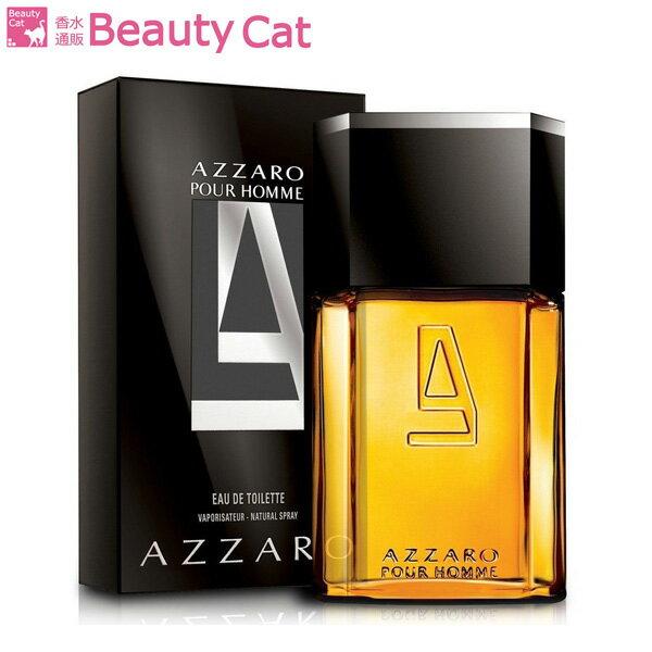 ロリスアザロ アザロ プールオム EDT スプレー 200ml ロリスアザロ LORIS AZZARO【あす楽対応】香水 メンズ フレグランス