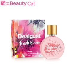 デシグアルフレッシュブルームEDTスプレー50mlデシグアルDESIGUAL【あす楽対応】香水レディースフレグランス
