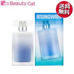 ライジングウェーブフリーアザーブルーEDTスプレー50mlライジングウェーブRISINGWAVE【送料無料】香水ユニセックスフレグランス