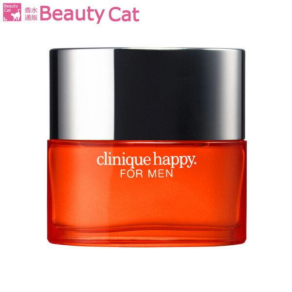 クリニーク ハッピー フォーメン EDC コロンスプレー 50ml クリニーク CLINIQUE【あす楽対応】香水 メンズ フレグランス