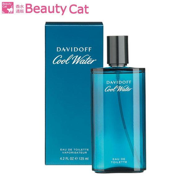 ダビドフ クールウォーター EDT スプレー 125ml ダビドフ DAVIDOFF【あす楽対応】香水 メンズ フレグランス