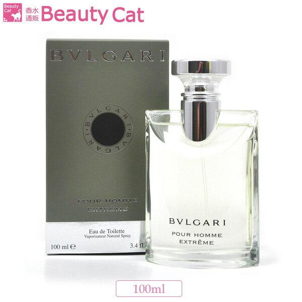 ブルガリ プールオム エクストレーム EDT スプレー 100ml ブルガリ BVLGARI 【あす楽対応】 香水 メンズ フレグランス