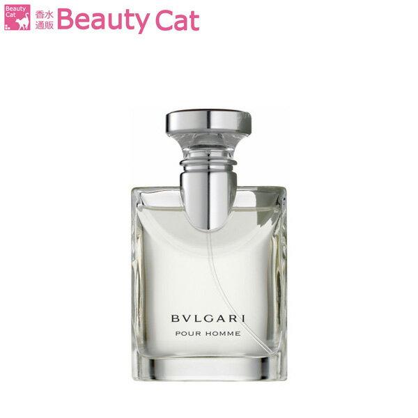 ブルガリ プールオム EDT スプレー 30ml ブルガリ BVLGARI 【あす楽対応】香水 メンズ フレグランス