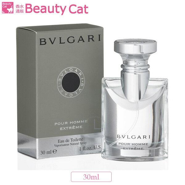 ブルガリ プールオム エクストレーム EDT SP 30ml ブルガリ BVLGARI 【あす楽対応】香水 メンズ フレグランス