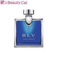 ブルガリブループールオムEDTスプレー100mlBVLGARI【あす楽対応】香水メンズフレグランス