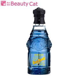 ヴェルサーチ ブルージーンズ EDT スプレー 75ml ヴェルサーチ VERSACE【あす楽対応】香水 メンズ フレグランス