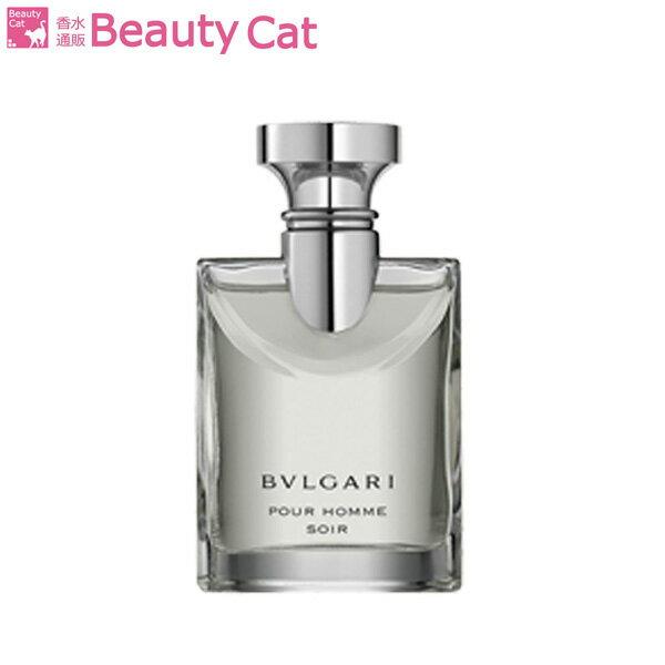 ブルガリ プールオム ソワール EDT スプレー 100ml ブルガリ BVLGARI 【あす楽対応】 香水 メンズ フレグランス