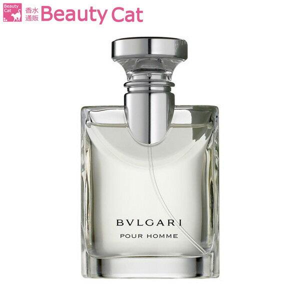 ブルガリ プールオム EDT スプレー 50ml ブルガリ BVLGARI 【あす楽対応】 香水 メンズ フレグランス