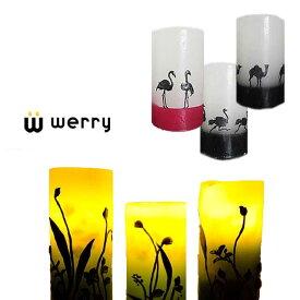 キャンドル【送料無料!】WERRY【werry】シルエットキャンドル【雑貨】