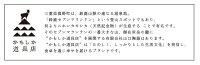 【送料無料!】かもしか道具店(中川政七商店)ココット