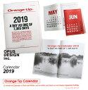 【クーポン最大1000円OFF】カレンダー 2019 壁掛け【2019年版入荷!】OPUS DESIGN【オプスデザイン】2019 Orange tip CALENDAR【配送は…