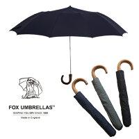 【送料無料!】FoxUmbrellas【フォックスアンブレラズ】折り畳み高級傘かさフォックスアンブレラメイプルテレスコピック(折りたたみ傘)