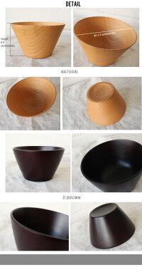 【ネコポス不可】morelife【モアライフ】(若兆)ウッドボール(中)木製食器/サラダボウル